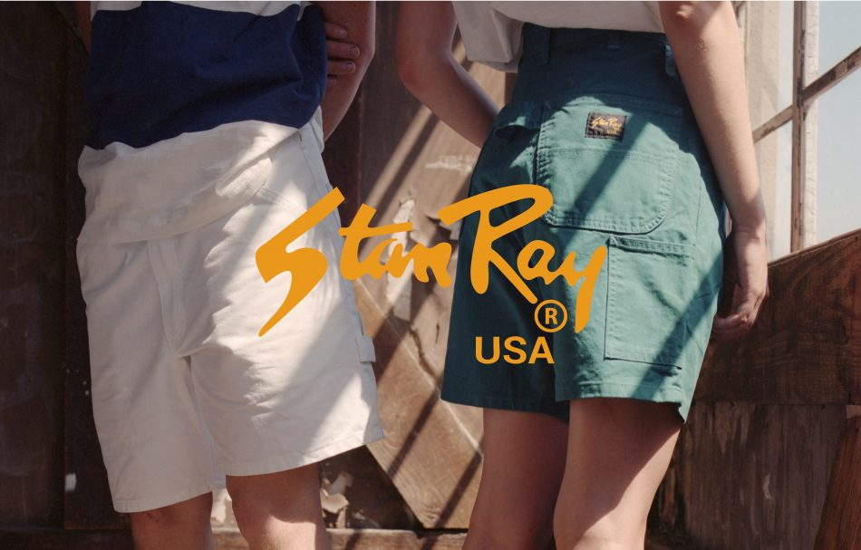 homepage-stan-ray-two